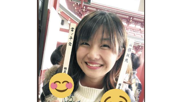 寺田ゆりえ(大浦龍宇一の嫁)が美人でかわいい!大学や高校出身はどこ ...